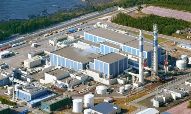 Shika NPP Ishikawa Prefecture.jpg
