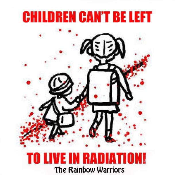 children can't be left.jpg