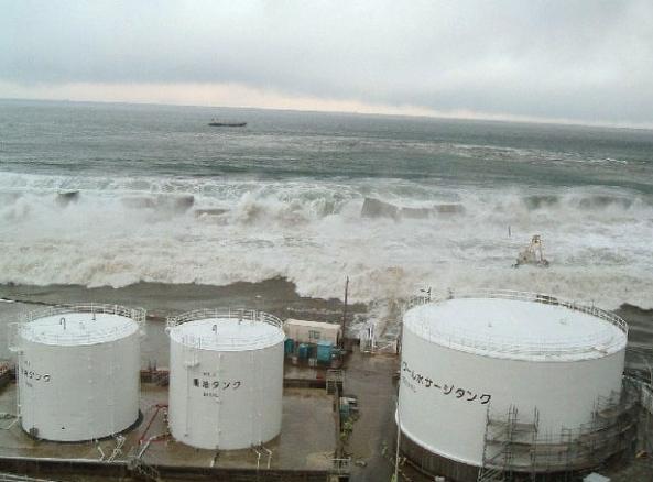 march 11 2017 tsunami at daiichi.jpg