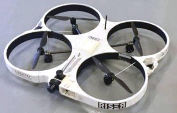 n-drone-a-20170910-870x558.jpg