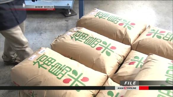 dec 7 2017 reducing rice testing.jpg